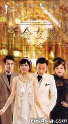 Lady & Liar (DVD) (End) (China Version)