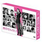 Yoru no Sensei DVD Box (DVD)(Japan Version)
