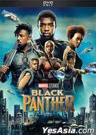Black Panther (2018) (DVD) (US Version)