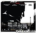 Renaissance (2006) (VCD) (Hong Kong Version)