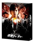 Kamen Teacher TV Special (Blu-ray) (Deluxe Edition) (First Press Limited Edition) (Japan Version)