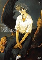Neon Genesis Evangelion (DVD) (Standard Edition) (Vol.7)  (Japan Version)