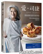 Ai . Si Kang : Ao Di Li Bao He De Jia Ting Hong Bei . Dai Ni Zou Jin Di Yun Feng Shi De Si Kang Shi Jie