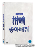 Like for Likes (DVD) (Korea Version)