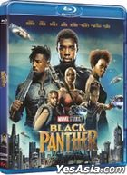 Black Panther (2018) (Blu-ray) (Hong Kong Version)