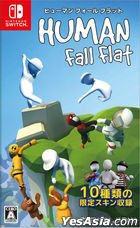 Human Fall Flat (Japan Version)
