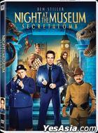 Night at the Museum: Secret of the Tomb (2014) (DVD) (Hong Kong Version)