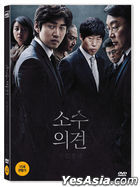 Minority Opinion (DVD) (Korea Version)