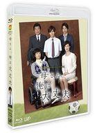 妈妈,我不打紧 (Blu-ray)(日本版)