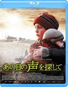 The Search  (Blu-ray) (Japan Version)