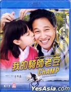 Champ (Blu-ray) (English Subtitled) (Hong Kong Version)