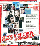 The Laramie Project (2002) (VCD) (Hong Kong Version)