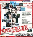 The Laramie Project (2002) (VCD) (Hong Kong Version)