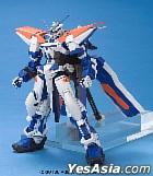 Gundam : 1:100 Astray (Blue Second)