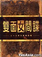 Alias (DVD) (S1-S5 Boxset) (Taiwan Version)