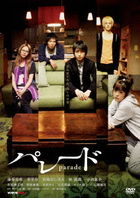Parade (DVD) (Special Priced Edition)  (Japan Version)