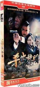 Fight The Dawn (H-DVD) (End) (China Version)