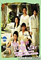My Lucky Star (VCD) (Vol.1 of 2) (Malaysia Version)