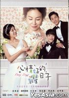Rosy Days (2014) (DVD) (Ep.1-44) (End) (Multi-audio) (SBS TV Drama) (Taiwan Version)