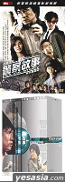 Police Story Complete Series