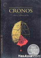 Cronos (The Criterion Collection) (1993) (DVD) (US Version)
