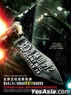 Silent Hill: Revelation (2012) (Blu-ray) (3D Version) (Hong Kong Version)