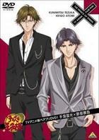 The Prince of Tennis - TV Anime Pair Pri DVD (Vol.1) : Tezuka Kunimitsu x Atobe Keigo (DVD) (Japan Version)
