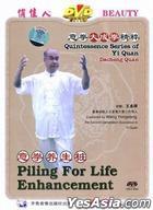 Quintessence Series Of Yi Quan--Dacheng Quan - Piling For Life Enhancement (DVD) (China Version)