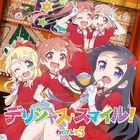 Delicious Smile!   (Normal Edition) (Japan Version)