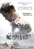 Ad Astra (2019) (DVD) (Hong Kong Version)