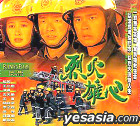 Burning Flame (1998) (VCD) (Ep. 15-28) (End) (TVB Drama)