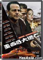 Escape from Ensenada (2017) (DVD) (Taiwan Version)