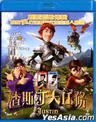 Justin And The Knights of Valour (2013) (Blu-ray) (Hong Kong Version)