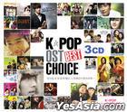 K-pop OST Best Choice (3CD)