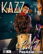 KAZZ : Vol. 153 - Ohm Pawat