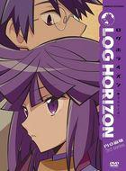 Log Horizon: Destruction of the Round Table (DVD Box) (Japan Version)