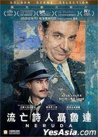 Neruda (2016) (DVD) (Hong Kong Version)