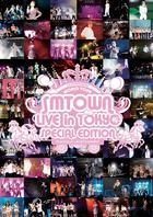 SMTOWN LIVE in TOKYO SPECIAL EDITON (Japan Version)
