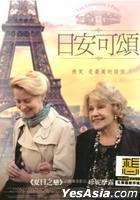 Une Estonienne A Paris (2012) (DVD) (Taiwan Version)
