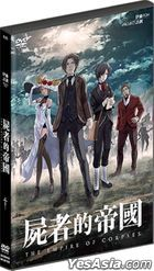 The Empire Of Corpses (2015) (DVD) (Hong Kong Version)