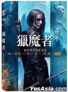 The Huntress: Rune of the Dead (2019) (DVD) (Taiwan Version)