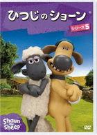 SHAUN THE SHEEP SERIES 5 (Japan Version)