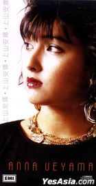 Anna Ueyama (3'CD) (Limited Edition)