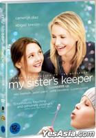 My Sister's Keeper (DVD) (Korea Version)
