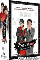 Working Mom (DVD) (End) (SBS TV Drama) (Taiwan Version)