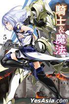 Qi Shi & Mo Fa (Vol.5)(Novel)
