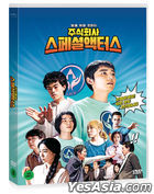 Special Actors (DVD) (Korea Version)