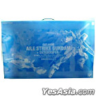 Gundam SEED : PG Aile Strike + Sky Grasper Clear Pearl Shift Version