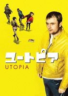 Utopia Season 2 Blu-ray Box (Japan Version)