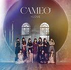 CAMEO [Type A] (SINGLE+DVD) (Japan Version)